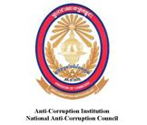 10-acu_logo