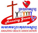 16-aga_logo