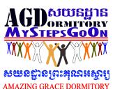 17-agd_logo